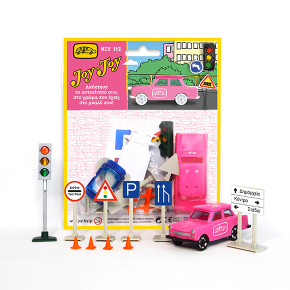 KIT112- Surprise Car (Pink)
