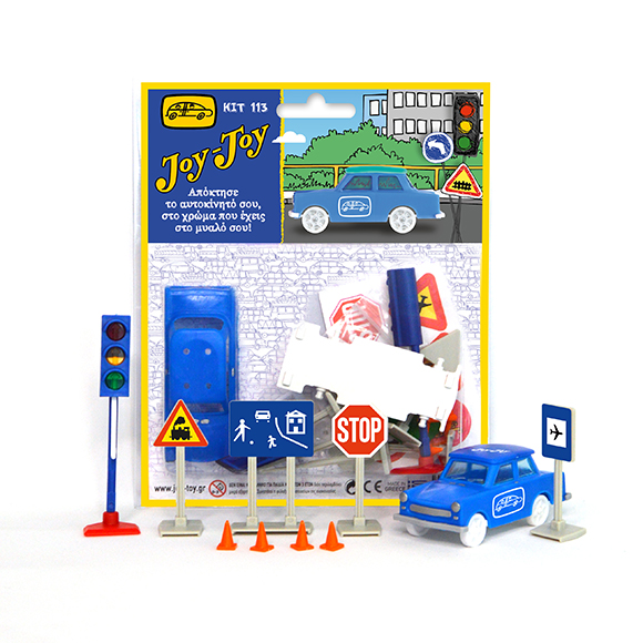 KIT113- Surprise Car (Blue)