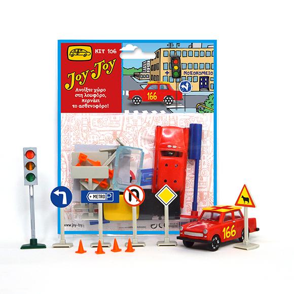 KIT106- Ambulance