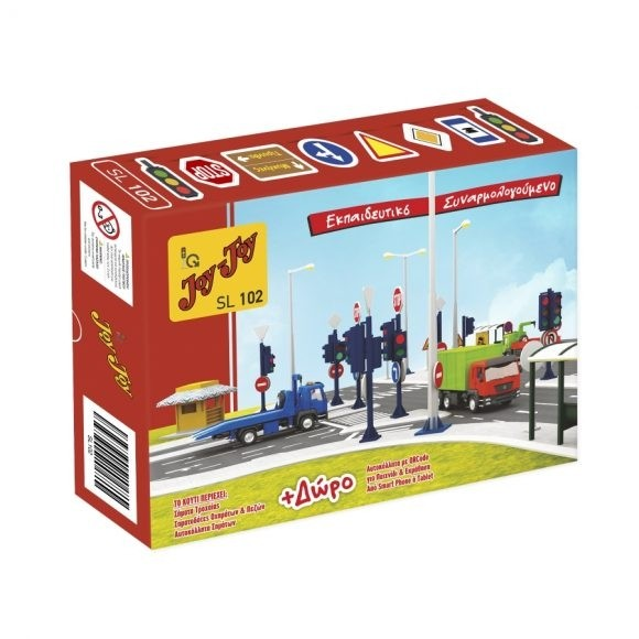 Joy- Toy Big Road Node Set SL102